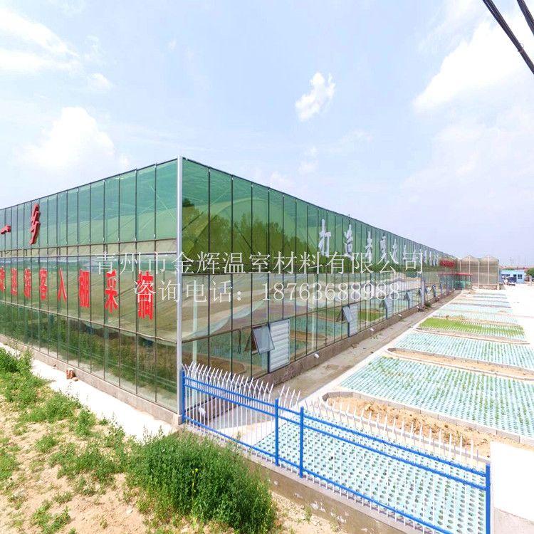玻璃温室42