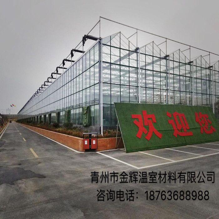 玻璃温室43