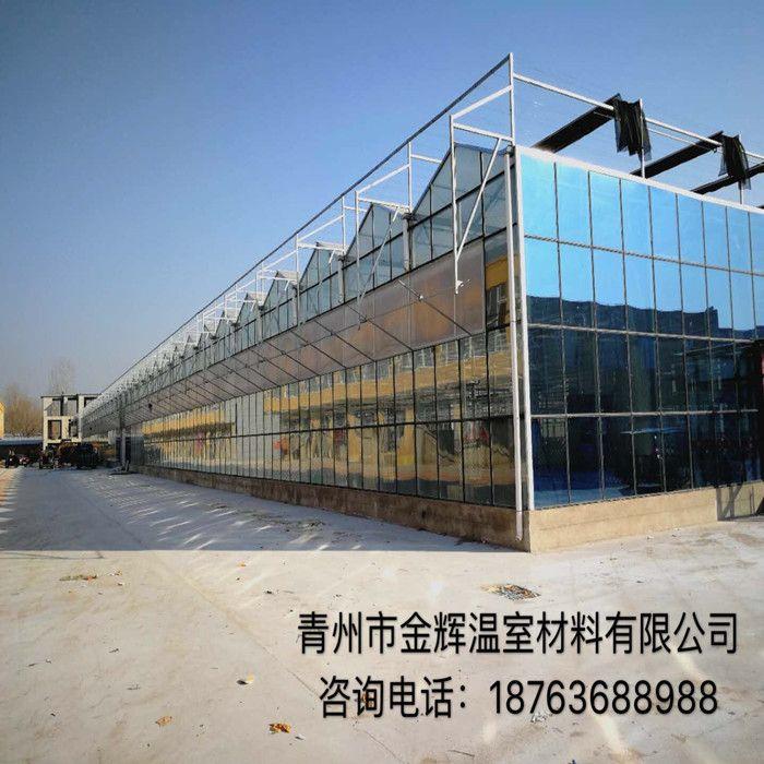 玻璃温室44