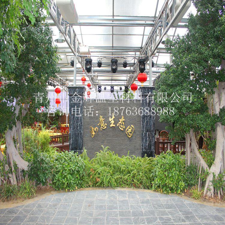 生态餐厅36