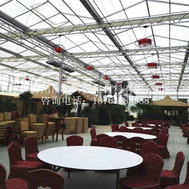生态餐厅42