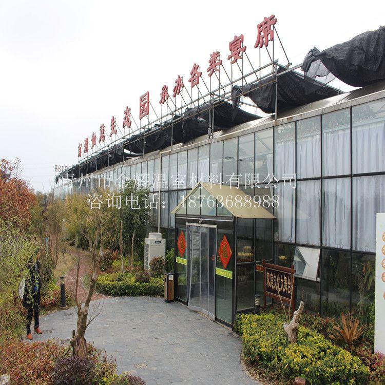 生态餐厅47