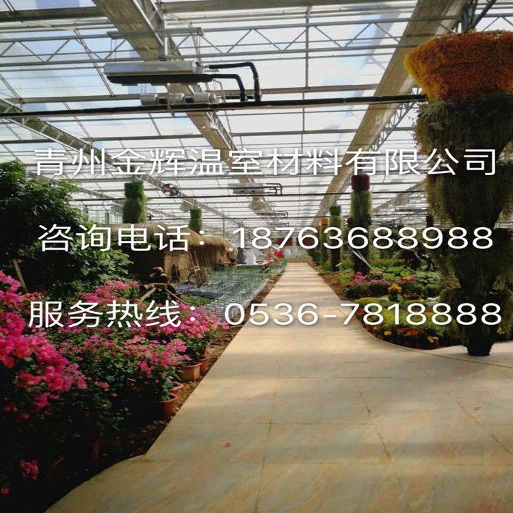 室内园林景观44