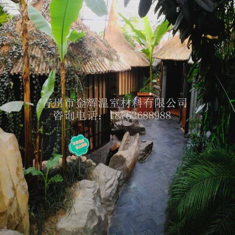 室内园林景观50